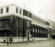 Founding of the Government Trade School